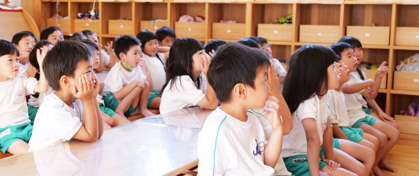 教育・保育について